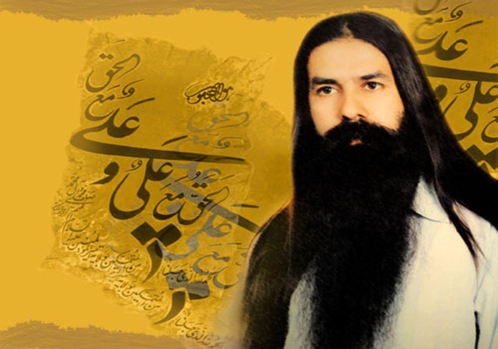شهید سید خلیل عالی نژاد