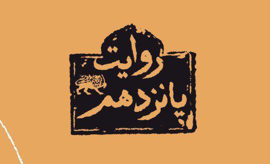 کاظمیان