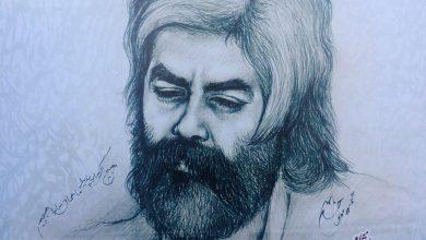 شهید سید خلیل علی نژاد