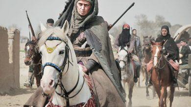 بانوی سردار