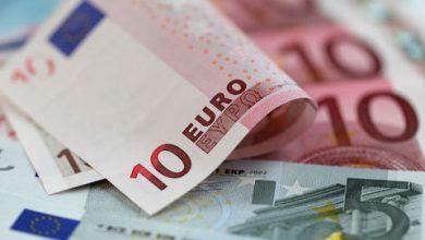 خرید و فروش ارز در اینترنت ممنوع است